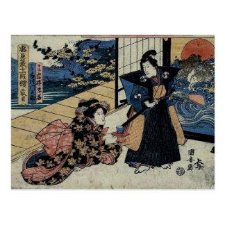 Erbjudande Tea för Geisha Vykort