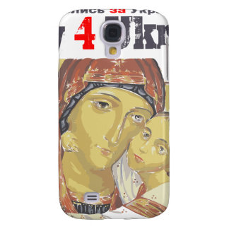 Euromaidan ber Ukraina frihetsservice Galaxy S4 Fodral