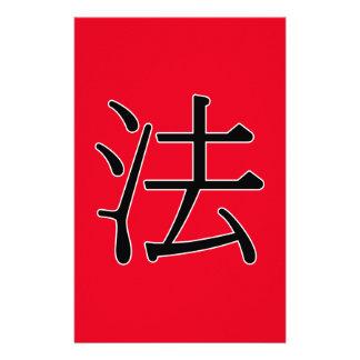 fǎ - 法 (buddistiska undervisningar) brevpapper