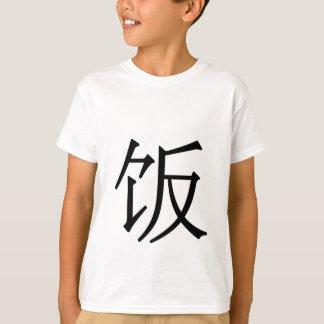 fàn - 饭 (mat) t shirts