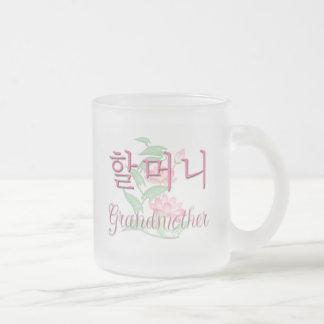 Farmor (korean) frostad glasmugg