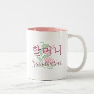 Farmor (korean) Två-Tonad mugg