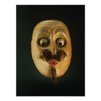 Festligt maskera, den Noh theatren Poster