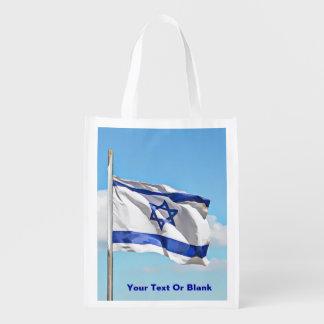 Flagga av Israel Återanvändbar Påse