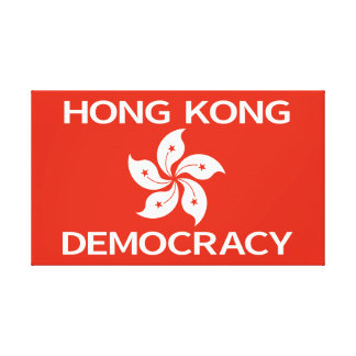 Flagga för demokratiHong Kong Orchid Canvastryck