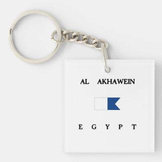 Flagga för dyk för alfabetisk för AlAkhawein