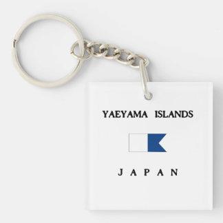 Flagga för dyk för Yaeyama öJapan alfabetisk