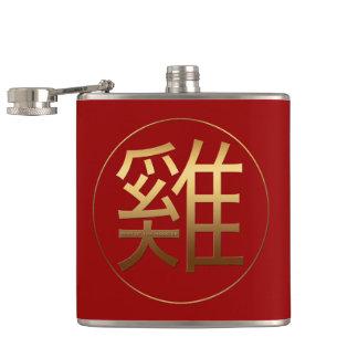 Flaska 2017 för symbol för tuppårsguld präglad fickplunta