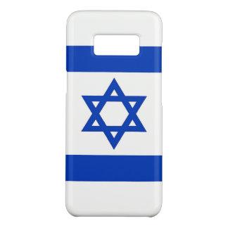 Fodral för Samsung galax S8 med flagga av Israel Galaxy S5 Skydd