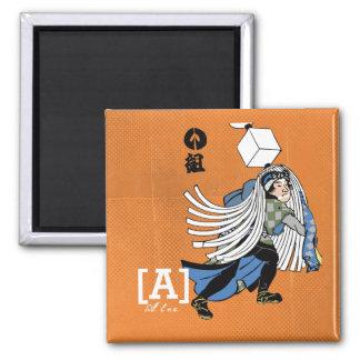 För Edo för anpassade japansk Monogram brandman Magnet