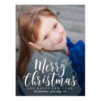 För julhelgdag för klassiker modern vykort