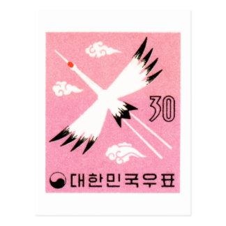 För kranporto för vintage Korea 1960 Röd-Krönat Vykort