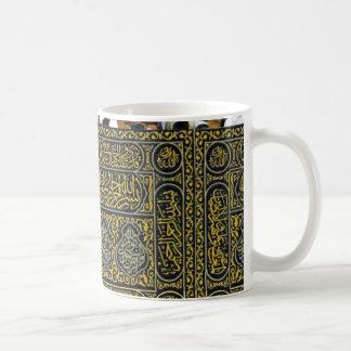 För Muslimarabiska för islam islamisk Hajj Kaaba Kaffemugg