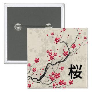 För Sakura för orientalisk stil konst körsbärsröd Standard Kanpp Fyrkantig 5.1 Cm