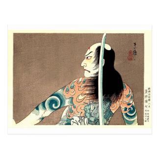 För Samuraikrigare för klassiker japansk Vykort
