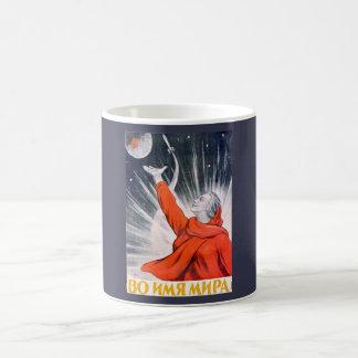För utrymmekonst för vintage sovjetisk mugg