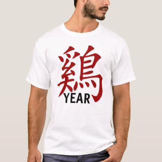 För Zodiactupp för personlig kinesiskt symbol Tee Shirt