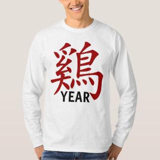 För Zodiactupp för personlig kinesiskt symbol Tee Shirts