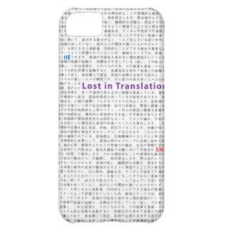 Förlorade i översättning iPhone 5C fodral