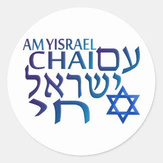 Förmiddag Israel Chai Runt Klistermärke