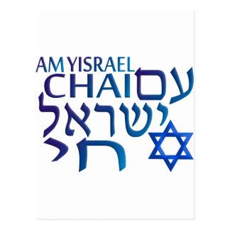 Förmiddag Israel Chai Vykort