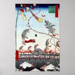 Forntida japansk konst för vintage print