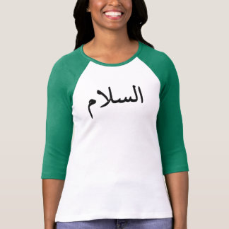 Fred i arabiska tee shirt