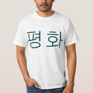 Fred (i korean) tee shirt