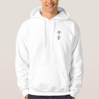 Fred (kines) sweatshirt