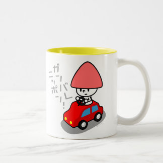 Ganbare Japan mugg - bil