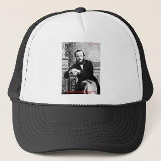 """Gåvor & kort för Dostoevsky """"gud påtänkta"""" Keps"""