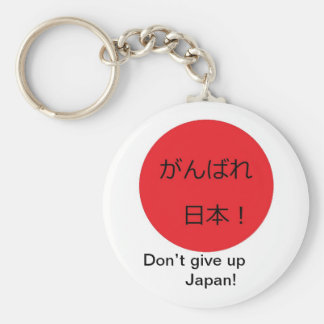Ge inte upp Japan! Rund Nyckelring