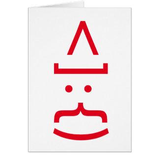 Geeky jultomtenEmoticonjul Hälsningskort