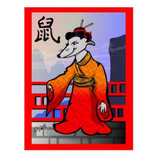 Geishaår av den råttavykortet 2008 vykort