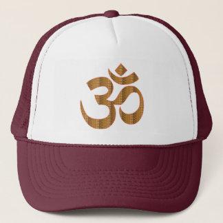 Gif för Hinduism för ramsa för meditation för Keps