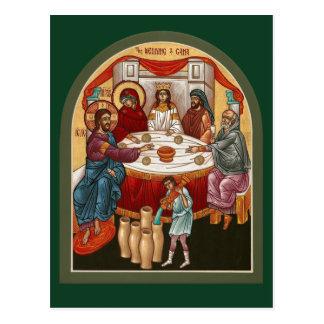 Gifta sig på det Cana bönkortet Vykort