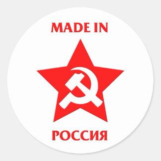 Gjort i Ryssland på rysk klistermärke