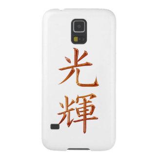 Glans-ljusstyrka Galaxy S5 Fodral