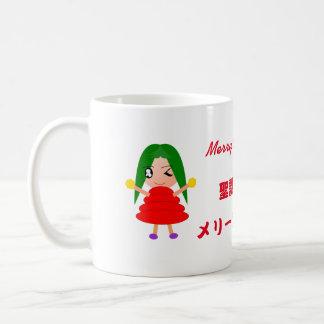God jul kaffemugg