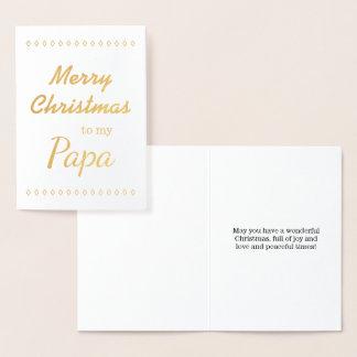"""""""God jul kort till för min pappa"""""""