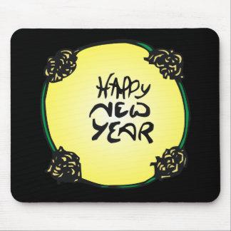 Gott nytt år mus matta