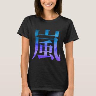 Grafisk japansk Kanji för Arashi (storm) T Shirt