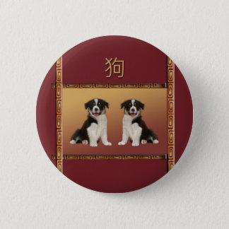 GränsCollies på kinesiskt nytt år för asiatisk Standard Knapp Rund 5.7 Cm