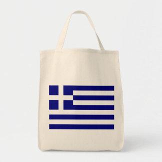 greece tygkasse