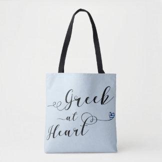Grek på hjärtamatkassen, Grekland Tygkasse