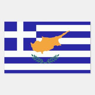 Grekisk Cypern flagga Klistermärken