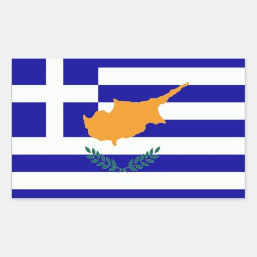 Grekisk Cypern flagga Rektangelformade Klistermärken