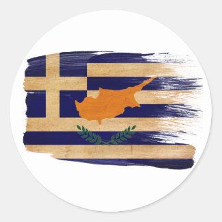 Grekisk Cypern flagga Runt Klistermärke