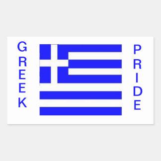 Grekisk pride. Grekland flagga Rektangulärt Klistermärke