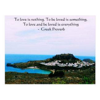 Grekisk Proverb om kärlek Vykort